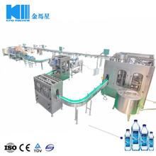 10000BPH Automatic Mineral Pure Water Filling Bottling Production Line